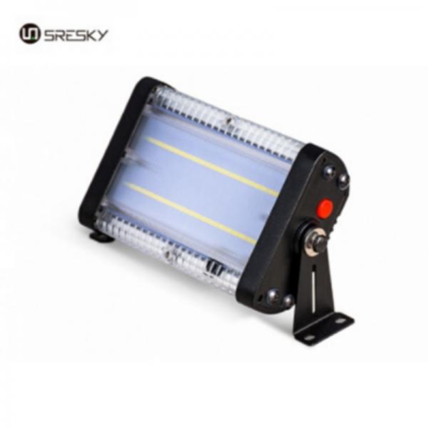 lampu sorot tenaga surya